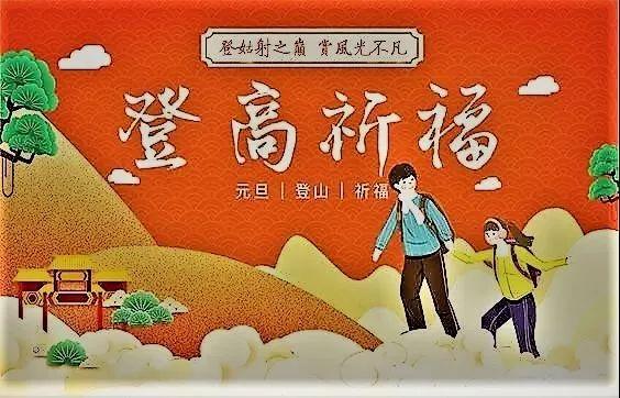 (12)姑射山仙洞沟 2019新年登高祈福徒步大会-户外活动图-驼铃网