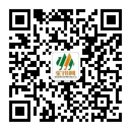 (5)11月23日公益急救培训 | 初级救护员培训招募-户外活动图-驼铃网
