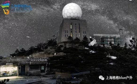 (10)令人期待的冬之黄山雪景之旅 1月18日晚出发 20日回家-户外活动图-驼铃网