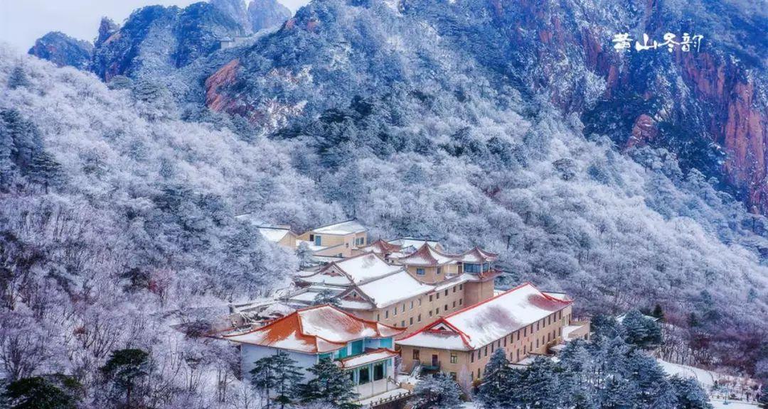 (1)令人期待的冬之黄山雪景之旅 1月18日晚出发 20日回家-户外活动图-驼铃网