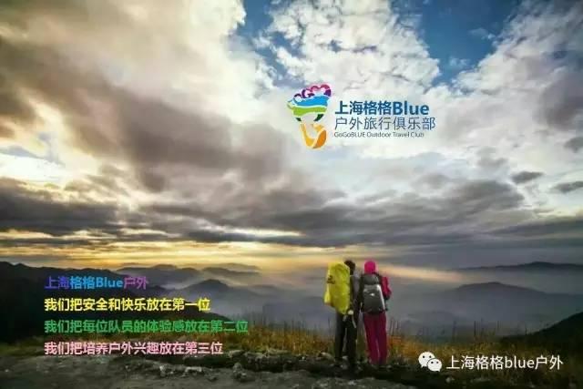 (19)令人期待的冬之黄山雪景之旅 1月18日晚出发 20日回家-户外活动图-驼铃网
