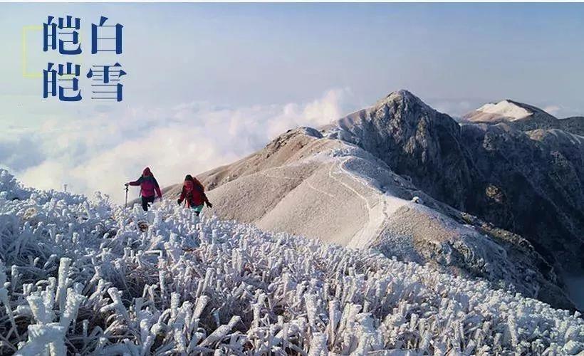 (2)【白色武功山】元旦汽车团 相约武功山 看漫天白雪 赏最美冰挂-户外活动图-驼铃网