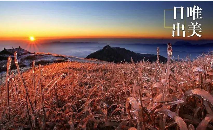 (6)【白色武功山】元旦汽车团 相约武功山 看漫天白雪 赏最美冰挂-户外活动图-驼铃网