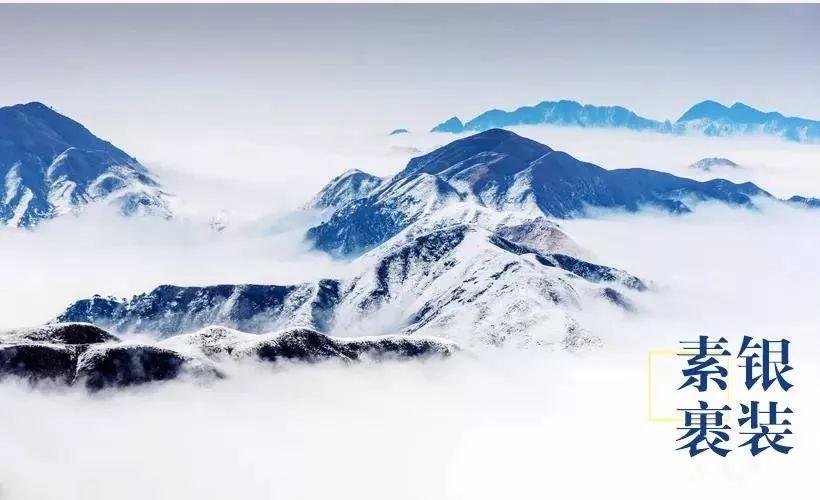 (5)【白色武功山】元旦汽车团 相约武功山 看漫天白雪 赏最美冰挂-户外活动图-驼铃网
