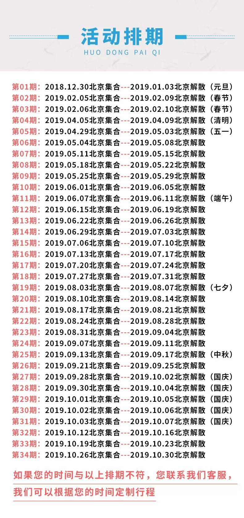(9)文化古都 皇城之都 尽在北京-户外活动图-驼铃网