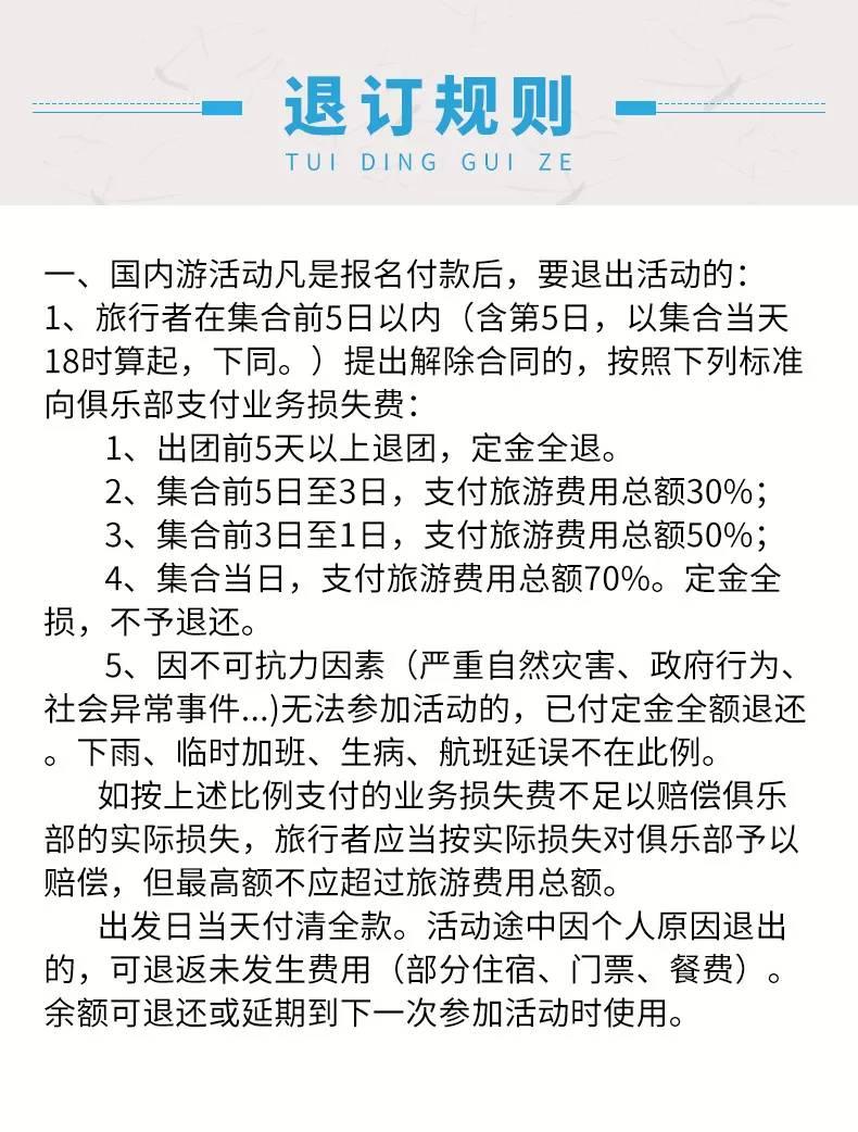 (11)文化古都 皇城之都 尽在北京-户外活动图-驼铃网