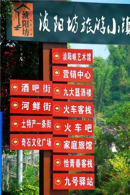 (6)每周六出发:树上温泉+火车小镇+醉美古村-户外活动图-驼铃网