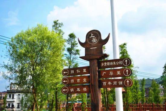 (12)每周六出发:树上温泉+火车小镇+醉美古村-户外活动图-驼铃网