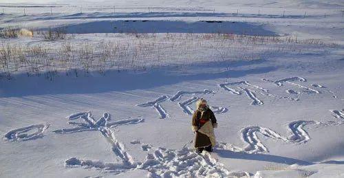 (47)【梦幻冷极】海拉尔-呼伦湖-满洲里-敖鲁古雅使鹿部落-冷极村-漠河-龙江第一湾-黑龙江冰面穿越-北极村-圣诞村-滑雪-户外活动图-驼铃网