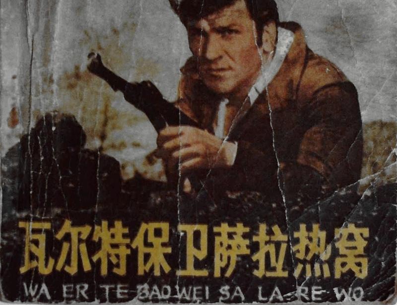 (27)【独家线路】战火后的安宁:巴尔干三国演义-塞尔维亚-波黑-黑山穿越-户外活动图-驼铃网