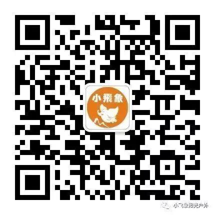 (43)【百花齐放 】美翻了!在广州附近的一个世外桃源,只有走过这些地方才算是度过了春天!-户外活动图-驼铃网
