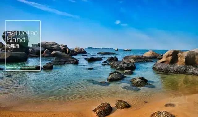 (2)【2.23/2.24 两期 海岸线】捡海螺,钻石洞,穿越海螺角,最美浅海戏水-户外活动图-驼铃网