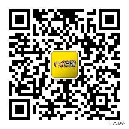 (3)会员日特惠价38元|天堂顶-从化千米高山十登之一-户外活动图-驼铃网