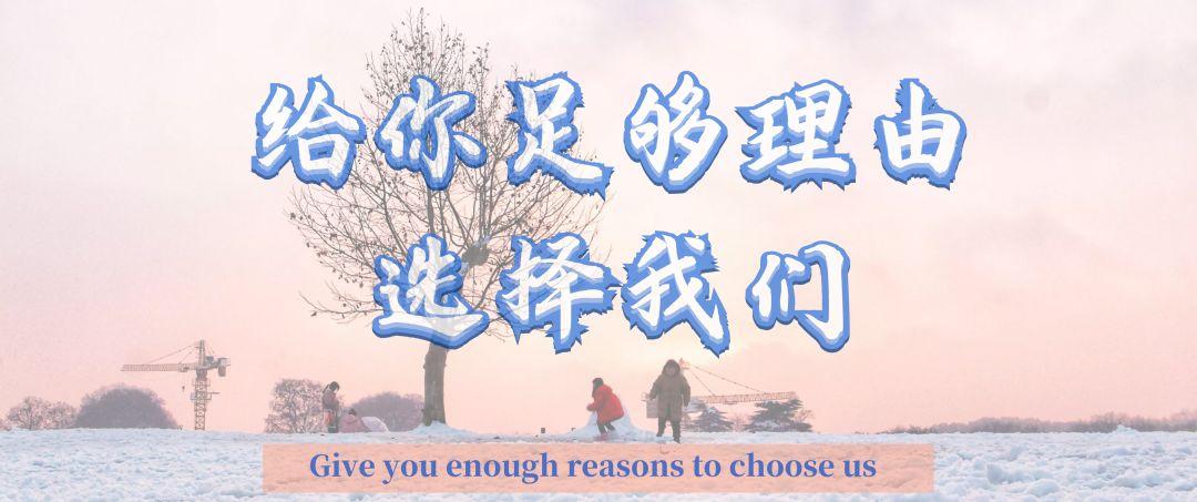 (7)三省冬游记--魅力鄂湘渝七日游-户外活动图-驼铃网
