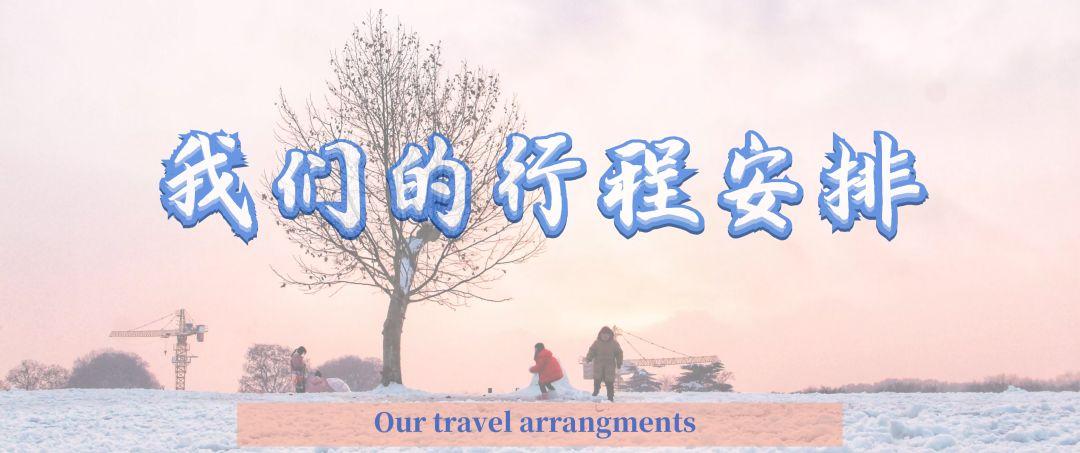 (56)三省冬游记--魅力鄂湘渝七日游-户外活动图-驼铃网