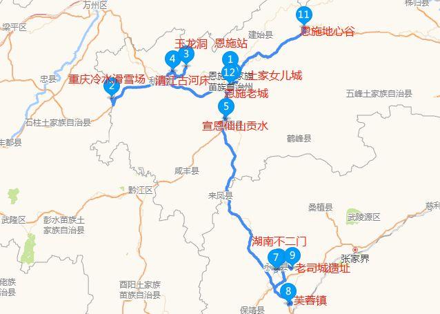 (58)三省冬游记--魅力鄂湘渝七日游-户外活动图-驼铃网