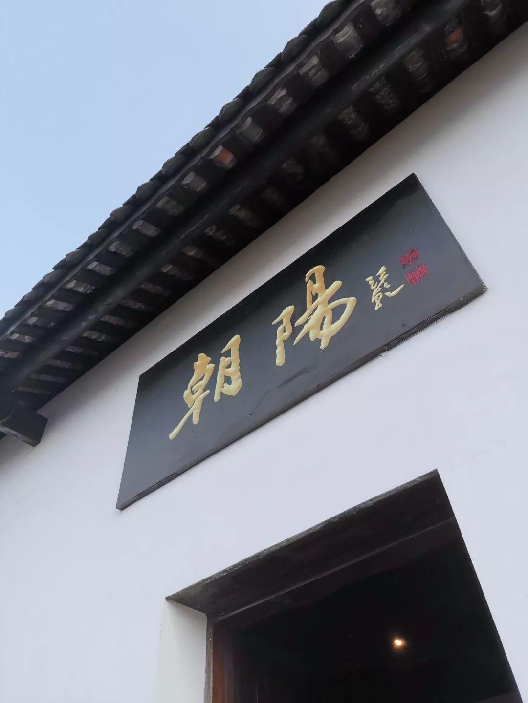 (85)三省冬游记--魅力鄂湘渝七日游-户外活动图-驼铃网