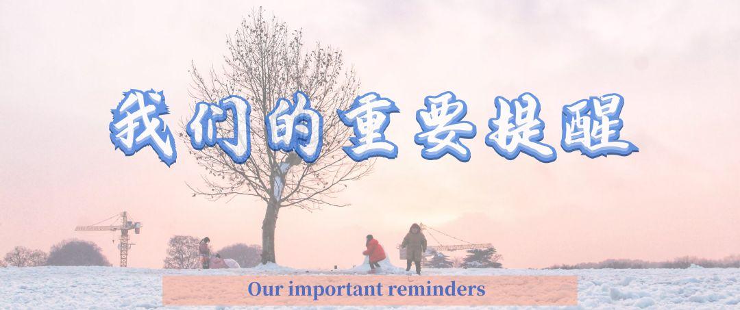 (91)三省冬游记--魅力鄂湘渝七日游-户外活动图-驼铃网