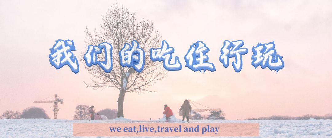 (32)三省冬游记--魅力鄂湘渝七日游-户外活动图-驼铃网