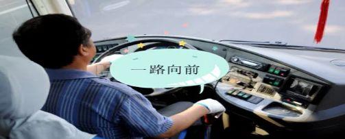 (44)三省冬游记--魅力鄂湘渝七日游-户外活动图-驼铃网