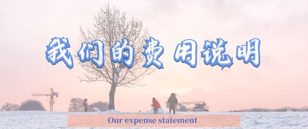 (90)三省冬游记--魅力鄂湘渝七日游-户外活动图-驼铃网