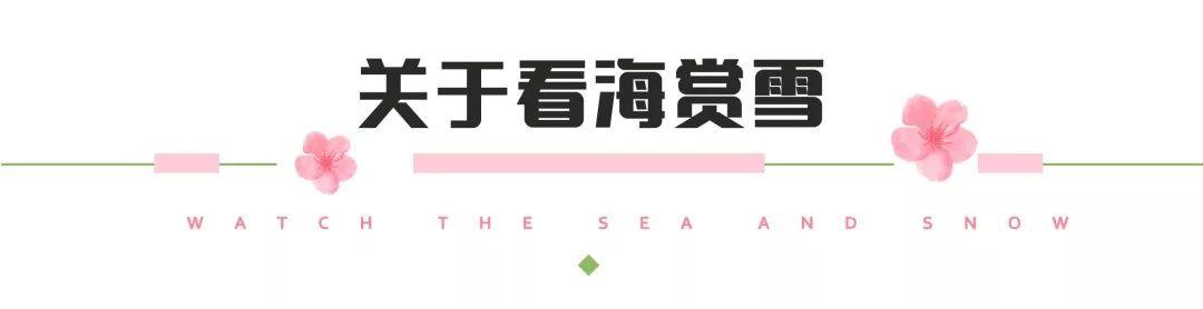 (5)2020年【遇见.樱花-花季贵州】-户外活动图-驼铃网