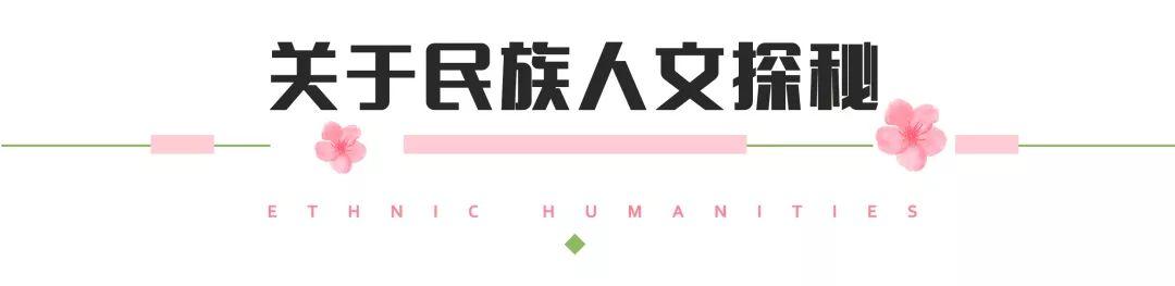 (9)2020年【遇见.樱花-花季贵州】-户外活动图-驼铃网