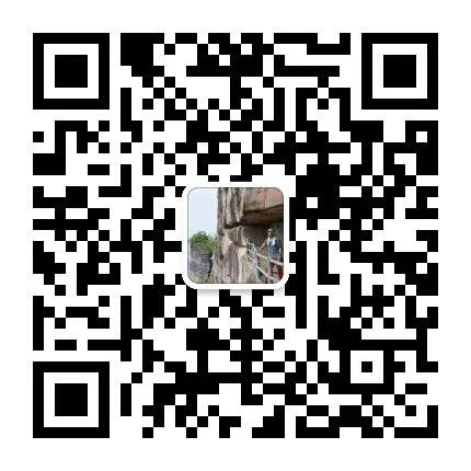 (30)【大美稻亚.8日】2020川西网红大环线-户外活动图-驼铃网
