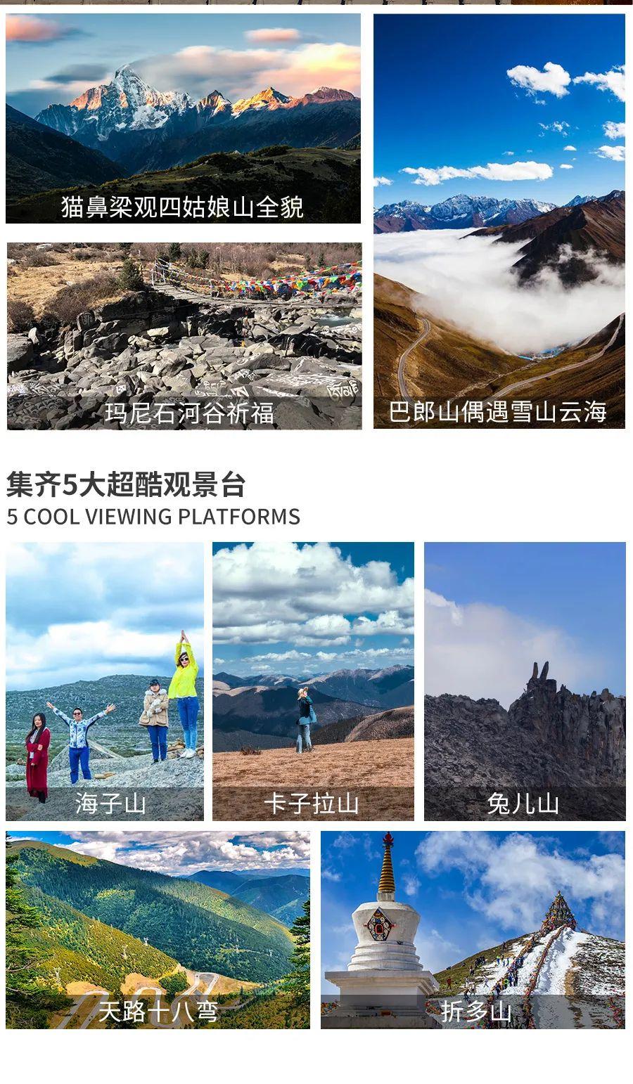 (9)【大美稻亚.8日】2020川西网红大环线-户外活动图-驼铃网