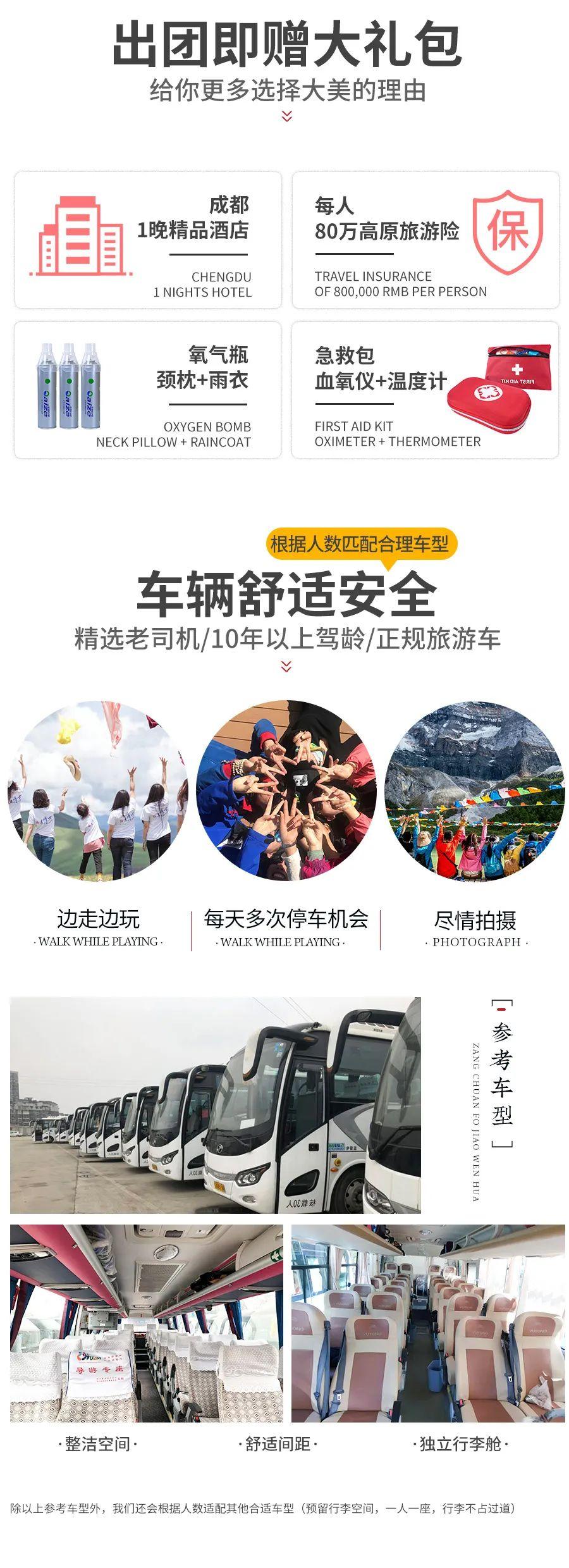 (11)【大美稻亚.8日】2020川西网红大环线-户外活动图-驼铃网