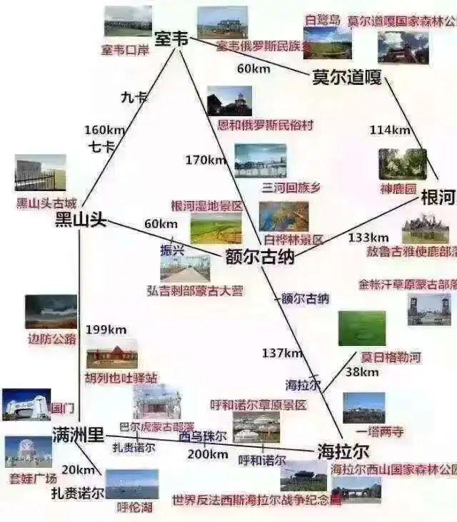 (25)【2020金夏相约呼伦贝尔】—全程越野车纯玩5日游-户外活动图-驼铃网