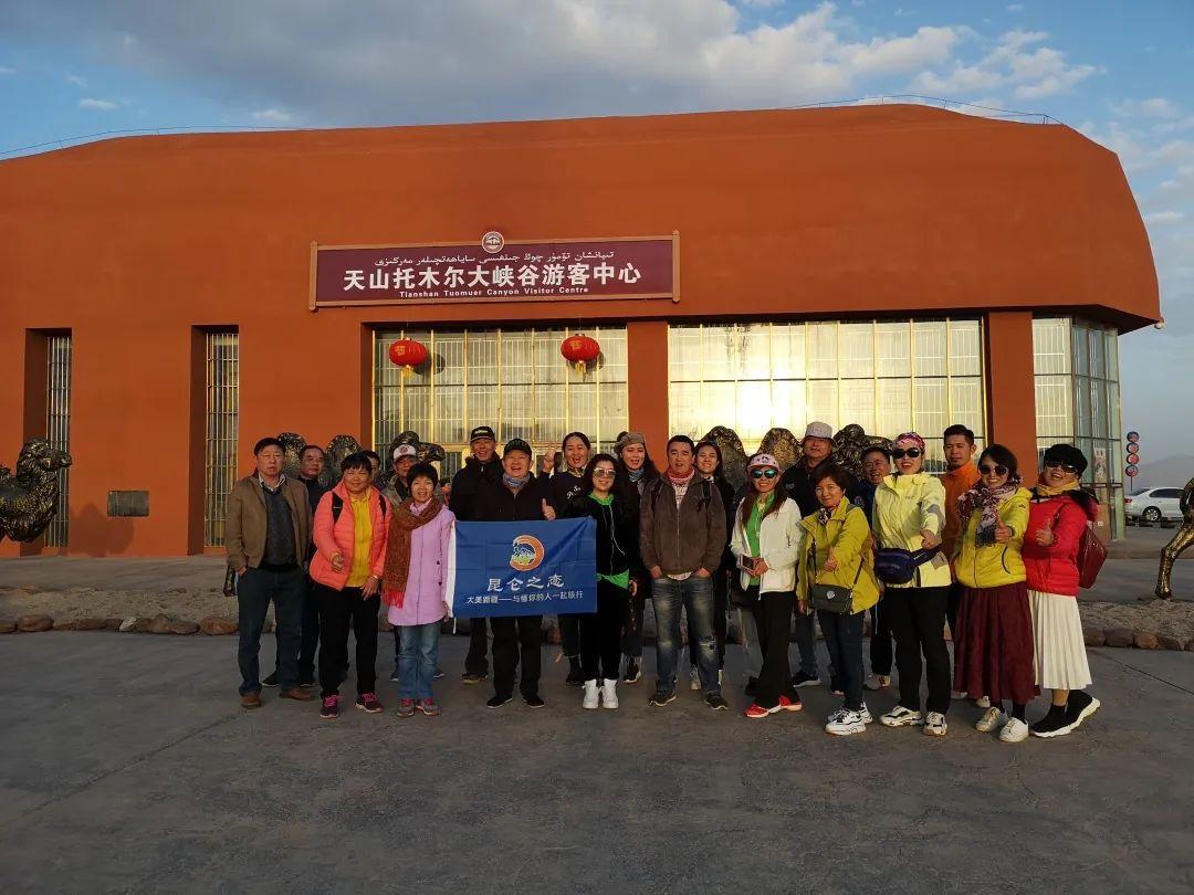 (18)2020新疆是个好地方  昆仑之恋—印象南疆12日深度游 --户外活动图-驼铃网