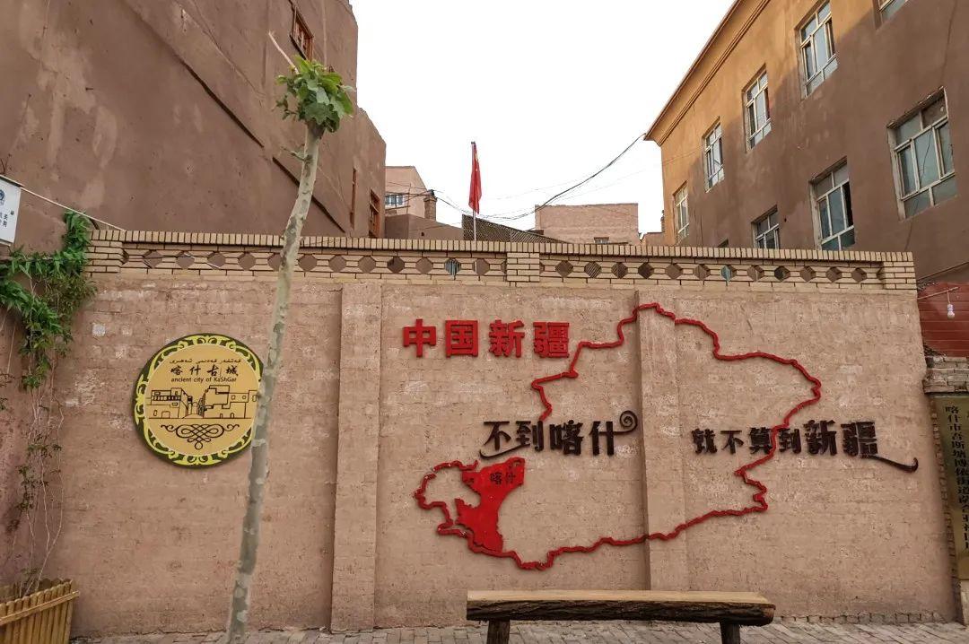 (4)2020新疆是个好地方  昆仑之恋—印象南疆12日深度游 --户外活动图-驼铃网
