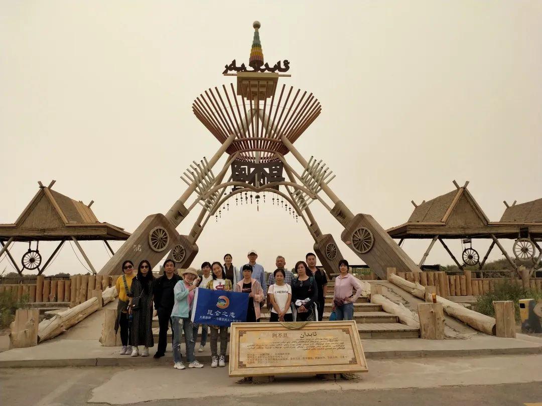 (17)2020新疆是个好地方  昆仑之恋—印象南疆12日深度游 --户外活动图-驼铃网
