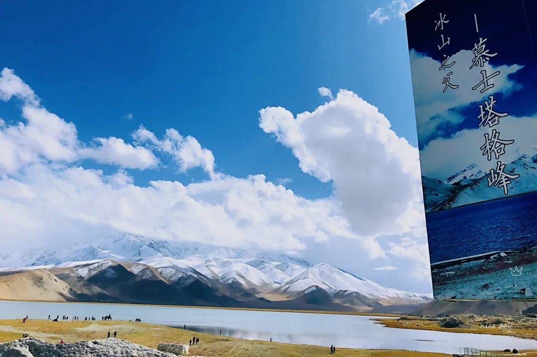 (55)2020新疆是个好地方  昆仑之恋—印象南疆12日深度游 --户外活动图-驼铃网