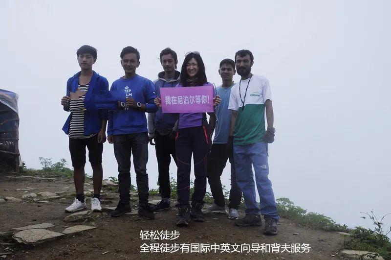 (8)巅峰之路-尼泊尔EBC徒步,你亦是旅途中的风景-户外活动图-驼铃网