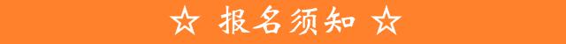 (30)十一国庆-金秋坝上草原-骑马-神仙谷七彩森林-赠送烤全羊-篝火狂欢-皇家鹿苑-闪电湖-大汉行宫-户外活动图-驼铃网