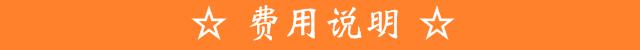 (4)【五一自驾】坝上草原-策马奔腾-皇家鹿苑-中国马镇-闪电湖-大汗行宫-篝火狂欢!-户外活动图-驼铃网