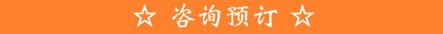 (5)【五一自驾】坝上草原-策马奔腾-皇家鹿苑-中国马镇-闪电湖-大汗行宫-篝火狂欢!-户外活动图-驼铃网