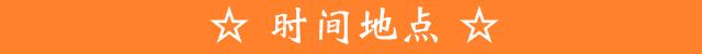 (3)【五一自驾】坝上草原-策马奔腾-皇家鹿苑-中国马镇-闪电湖-大汗行宫-篝火狂欢!-户外活动图-驼铃网
