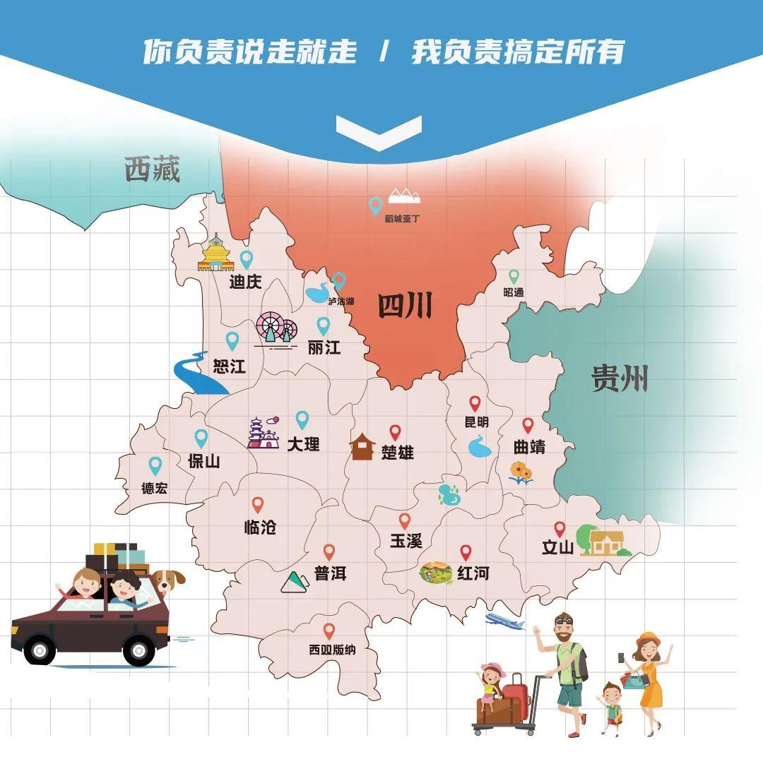 (2)自驾.滇东南-户外活动图-驼铃网