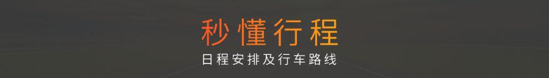 (11)漫步贵州.黔中秘境5天4晚-户外活动图-驼铃网