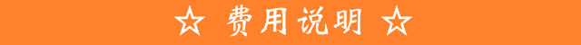 (5)十一国庆-金秋坝上草原-骑马-神仙谷七彩森林-赠送烤全羊-篝火狂欢-皇家鹿苑-闪电湖-大汉行宫-户外活动图-驼铃网