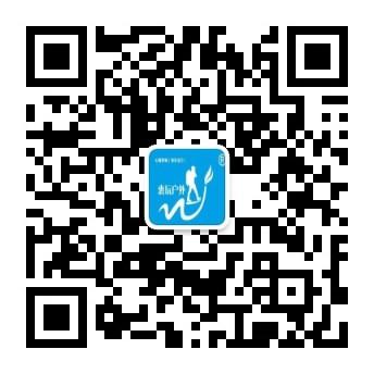 (29)已成行【卧铺往返】8月20日-8月23日,人间仙境武功山33公里精华路段徒步穿越,赏星空云海、观日出日落!-户外活动图-驼铃网