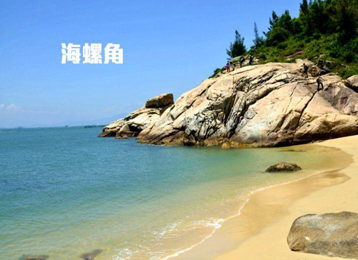 (4)【7月5日周日】惠东海螺角海岸线徒步穿越!-户外活动图-驼铃网