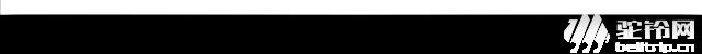 """(16)【2020全年】腾格里沙漠""""五湖连穿""""徒步活动-户外活动图-驼铃网"""