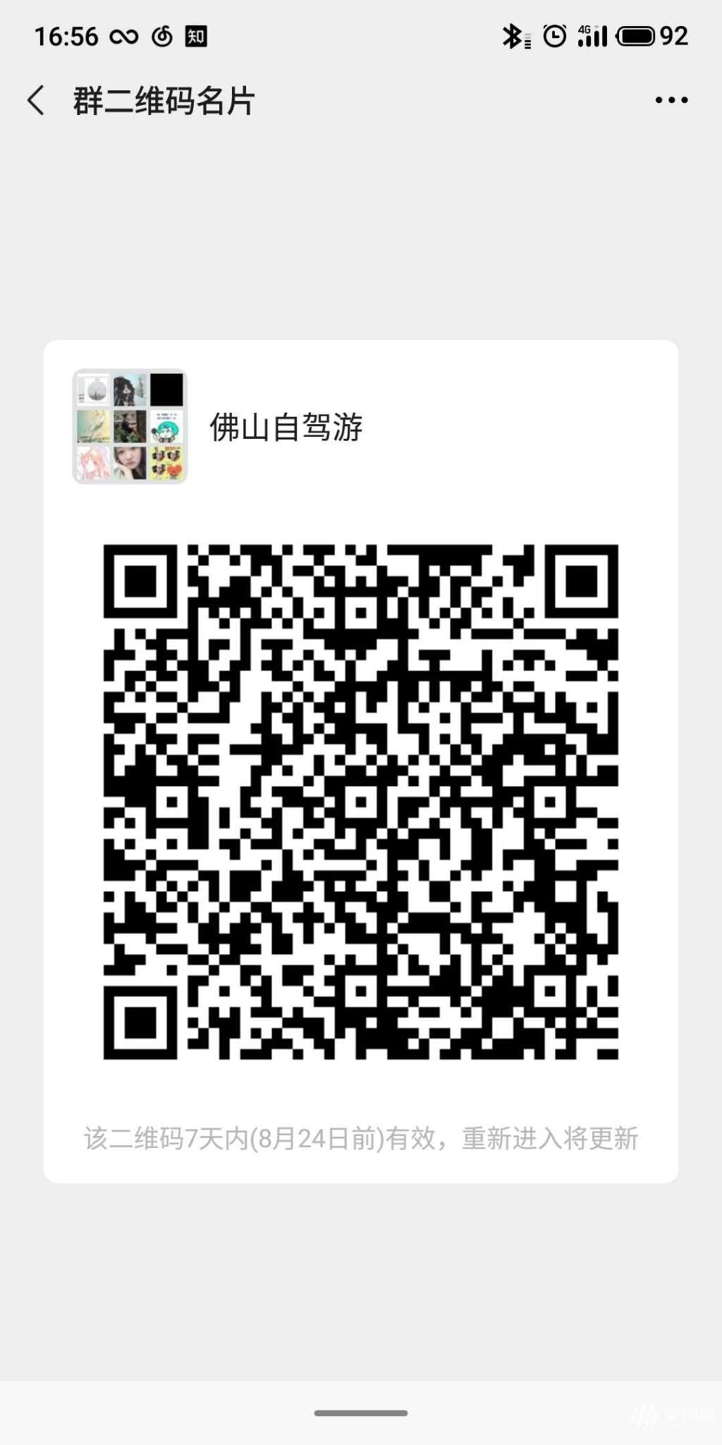 微信图片_20200817165640.jpg