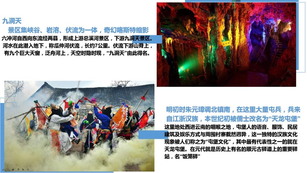 (7)云上花海—贵州之巅五日行摄-户外活动图-驼铃网