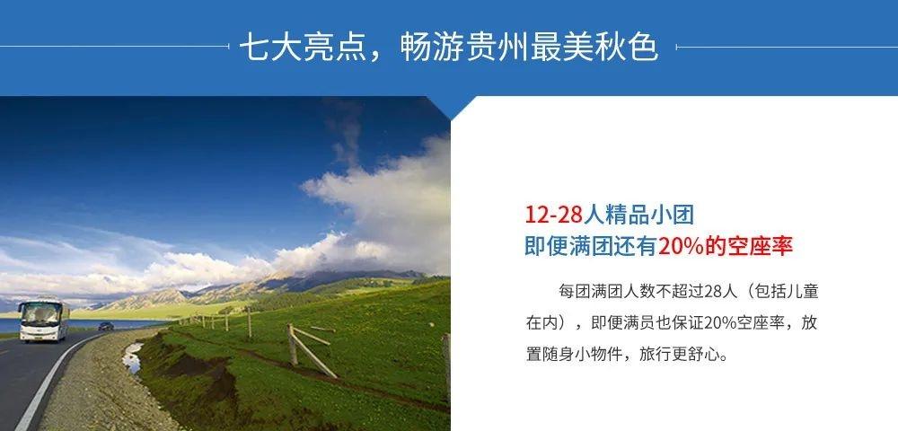 (9)云上花海—贵州之巅五日行摄-户外活动图-驼铃网