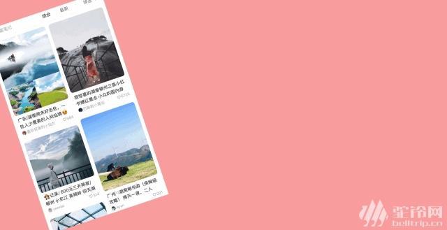 """(2)周末、国庆【浪漫郴州】美疯了!徒步""""高椅岭""""、最美""""雾漫小东江""""-户外活动图-驼铃网"""